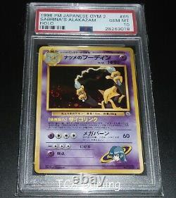 PSA 10 GEM MINT Sabrina's Alakazam JAPANESE Gym HOLO RARE Pokemon Card
