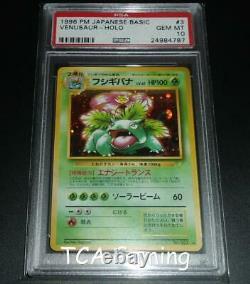 PSA 10 GEM MINT Venusaur JAPANESE Best Song CD Promo HOLO RARE Pokemon Card