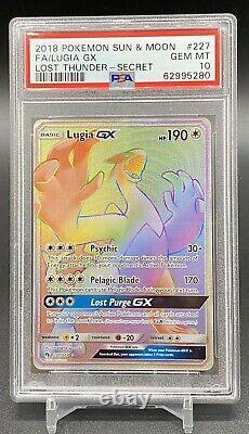 PSA 10 Lugia GX #227 Lost Thunder Sun and Moon Full Art Secret Rare Pokemon Card