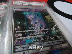 PSA 10 Mewtwo GX Japanese Pokemon Card 082/072 Shining Legends MINT SECRET RARE
