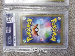 PSA 10 Poncho Rayquaza Pikachu #230 & #231 Pokemon Japanese Cards Promo Full Art