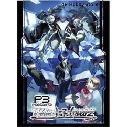 Persona 3 P3 Bushiroad Promo Rare Card Sleeves MTG Yugioh Weiss Schwarz Pokemon