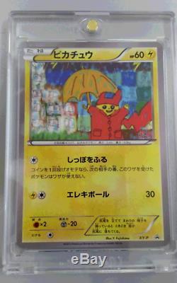 Pikachu Pokemon Art Academy contest Trophy Winning work card PROMO Ultra Rare