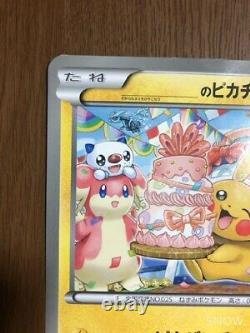 Pikachu Pokemon Birthday pokemon Card Promo Holo Star Black Happy Rare Japanese