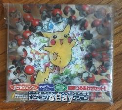 Pikachu Records 10 Card Promo CD! Charizard/Blastoise/Venusaur Ultra Rare Holo