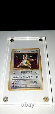 Pokemon 1998 Kangaskhan Parent Child Trophy Promo Card Mint In Original Case