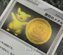 Pokemon 2006 Pikachu Victory Medal (Silver & Gold) Japan Exclusive Trophy Card