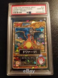 Pokemon CHARIZARD Meiji Prism Japanese Promo Rare Card PSA 10 GEM MINT 1998 Holo
