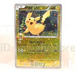 Pokemon Card 2016 Battle Festa Promo Pikachu 20TH XY-P RARE