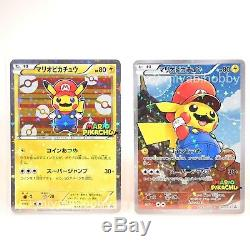 Pokemon Card 2016 Mario Pikachu Promo 293, 294 Full Art Holo (2 cards)