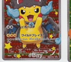Pokemon Card 2016 Mega Charizard X Y Wear Pikachu Poncho 207 208 (2cards)