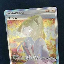 Pokemon Card 2019 Extra Battle Day Winner's Lillie 397/sm-p Japan