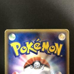 Pokemon Card ADV PCG Shiny Shining Rayquaza GOLD STAR Ultra Rare Japan #3