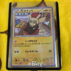 Pokemon Card Art Academy Prize Pikachu XY-P Promo Limited 100 Very Rare