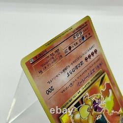 Pokemon Card Charizard 1st Edition Rare 011/087 CP6 20th Anniversary Near Mint