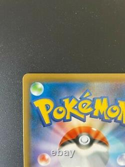 Pokemon Card Charizard Shiny Star Rare V 307/190 Sword & Shield Japanese