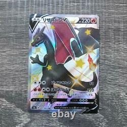 Pokemon Card Charizard Shiny Star Rare V 307/190 Sword & Shield SSR PCG Japanese