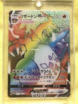 Pokemon Card Charizard VMAX HR 104/S-P Promo Competition Battle Limited Nintendo