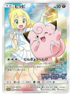 Pokemon Card Clefairy Lillie SMP 381/SM-P PROMO Dream League Japanese UNUSED