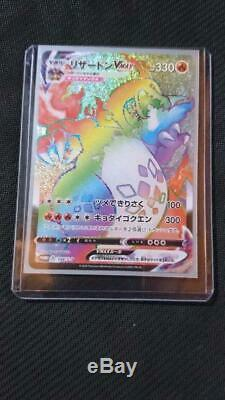 Pokemon Card Competition Battle Limited Charizard VMAX HR 104/S-P From Japan