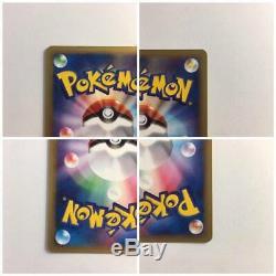 Pokemon Card Crystal 4 Type Charizard Lugia Hou-oh Kabutops Rare Set