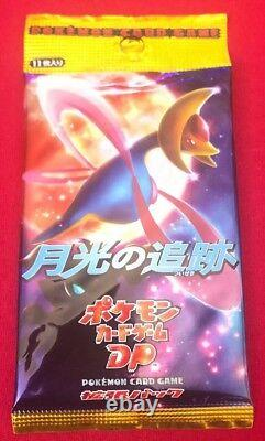 Pokemon Card DP4 Chase of Moonlight Sealed Booster Pack Unlimited Japaneserare