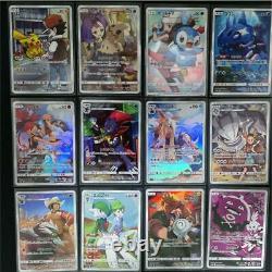 Pokemon Card Dream League CHR 12 Cards Set Complete Japanese
