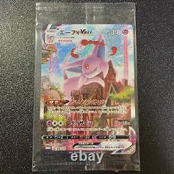 Pokemon Card Espeon VMAX SA 189/S-P Eevee Heroes Promo Japanese Unopened MINT