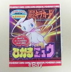 Pokemon Card Game CoroCoro Limited Old Back Mew Collective PROMO Japanese Rare