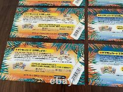 Pokemon Card Game Southern Islands Complete set Japanese Rainbow & Tropical