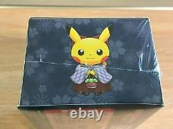 Pokemon Card Game Sun And Moon Special Box Center Tokyo DX Limited