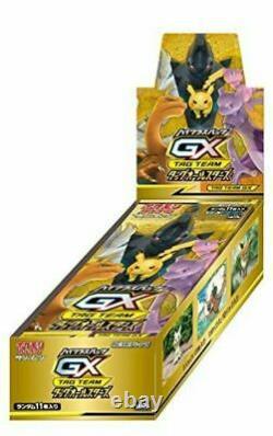 Pokemon Card Game Sun Moon High Class Pack TAG TEAM GX Tag All Stars 1BOX