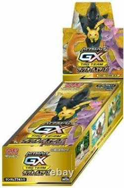Pokemon Card Game Sun & Moon High Class Pack TAG TEAM GX Tag All Stars BOX