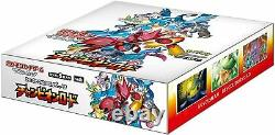 Pokemon Card Game Sun & Moon Reinforcement Expansion Pack Champion Road BOX
