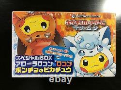 Pokemon Card Game Sun & Moon Special BOX Arora Lokon & Lokon Poncho Pikachu