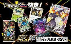 Pokemon Card Game Sword & Shield High Class Pack Shiny Star V BOX NEW Japan