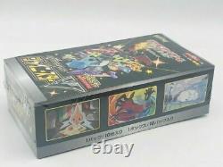 Pokemon Card Game Sword & Shield High Class Pack Shiny Star V Box 1st Ed sleeves