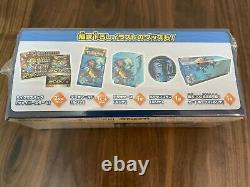 Pokemon Card Game Sword Shield High Class Shiny Star V Gym Set Nessa Lurina