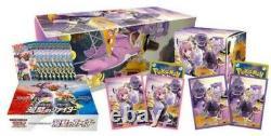 Pokemon Card Game Sword & Shield Klala Klara Clara & Savory Set BOX JAPAN