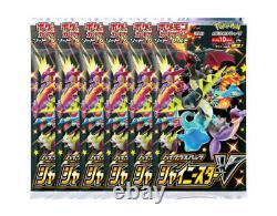 Pokemon Card Game Sword & Shield SHINY BOX Crobat V Shiny Star V Japanese