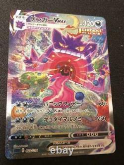 Pokemon Card Gengar VMAX SA 020/019 Eevee Heroes SGI HOLO Near Mint Japanese