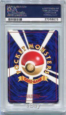 Pokemon Card Japanese 1999-2000 Grand Party Trainer Fan Club Promo, PSA 9 Mint