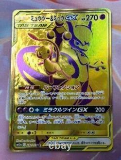 Pokemon Card Japanese Mewtwo & Mew GX UR 222/173 GOLD RARE SM12a UNUSED