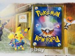 Pokemon Card Kanazawa Pikachu Milotic Sobble PROMO 147/S-P Pokemon Center SP