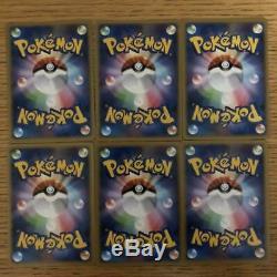 Pokemon Card Legendary Heartbeat Amazing Rare AR s3a Full Complete set
