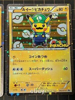 Pokemon Card Mario Pikachu 293/XY-P & Luigi Pikachu 295/XY-P