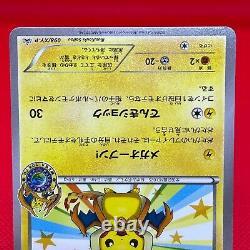 Pokemon Card Mega Tokyo's Pikachu Charizard 098/XY-P JAPAN LIMITED Rare NEW