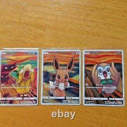 Pokemon Card Munch Eevee Psyduck Rowlet Set of 3 Japan Limited mint Rare Japan