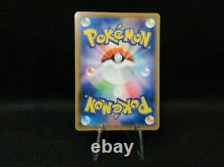 Pokemon Card Munch Pikachu The Scream 288/SM-P PROMO with New Display Case