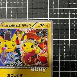 Pokemon Card Okuge-sama & Maiko-han Pikachu Promo 221/XY-P Japanese EM No. 1